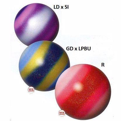 Изображение Мяч М-207S ТриколорSASAKI 18,5 см.(Япония)