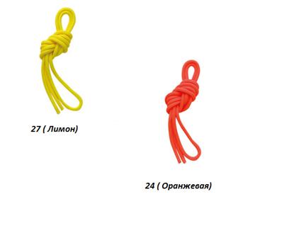 Изображение Скакалка юниор 2,5 м.СНАСОТТ (Япония)
